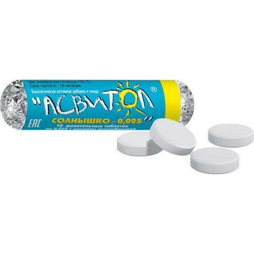 Асвитол Солнышко, 25 мг, таблетки жевательные, аскорбиновая кислота, 10шт.
