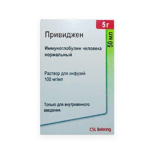 Привиджен, 100 мг/мл, раствор для инфузий, 50 мл, 1шт.