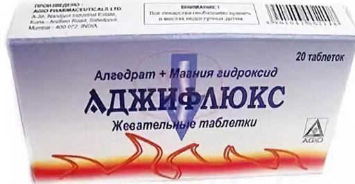 Аджифлюкс, таблетки жевательные, 20шт.
