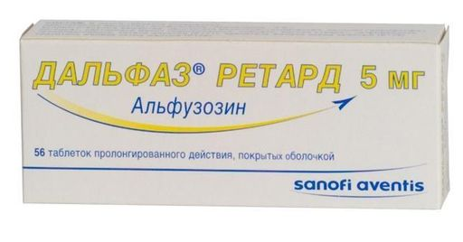 Дальфаз ретард, 5 мг, таблетки пролонгированного действия, покрытые оболочкой, 56шт.