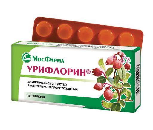 Урифлорин, таблетки, 20шт.