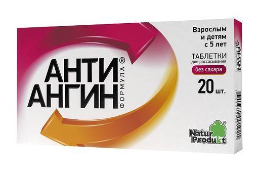 Анти-Ангин Формула, таблетки для рассасывания, 20шт.