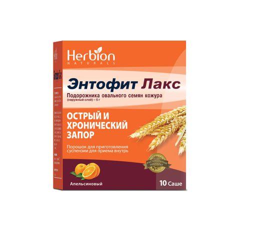 Энтофит Лакс, порошок для приготовления суспензии для приема внутрь, 5.15 г, 10шт.
