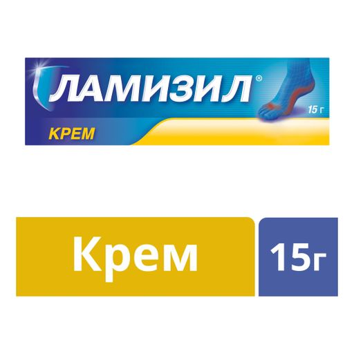 Ламизил, 1%, крем для наружного применения, 15 г, 1шт.