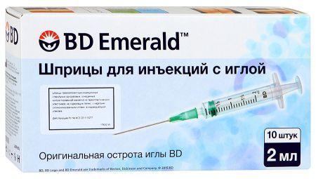 Шприц  BD Emerald трехкомпонентный, с иглой 0,6ммх25мм (23G), голубого цвета, 2 мл, 10шт.