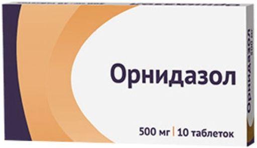 Орнидазол, 500 мг, таблетки, покрытые пленочной оболочкой, 10шт.