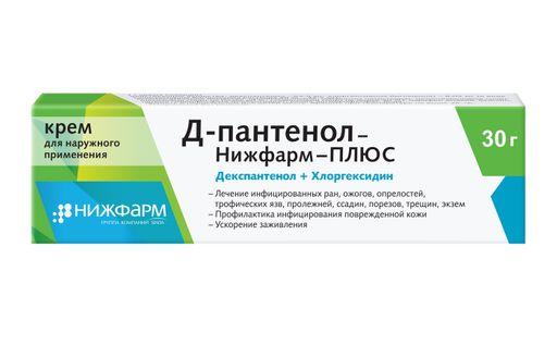 Д-пантенол-Нижфарм Плюс, крем для наружного применения, 30 г, 1шт.
