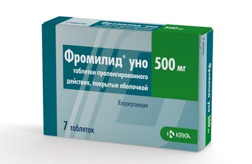 Фромилид Уно, 500 мг, таблетки пролонгированного действия, покрытые пленочной оболочкой, 7шт.