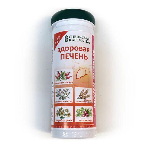 Сибирская клетчатка Здоровая Печень, порошок, 170 г, 1шт.