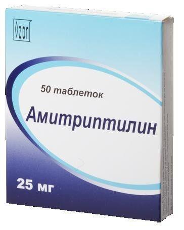 Амитриптилин, 25 мг, таблетки, 50шт.
