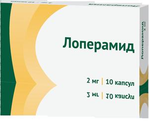 Лоперамид, 2 мг, капсулы, 10шт.