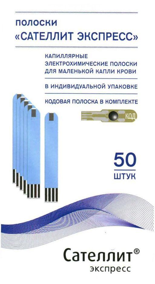 Тест-полоски ПКГ-03 Сателлит Экспресс, тест-полоска, 50шт.