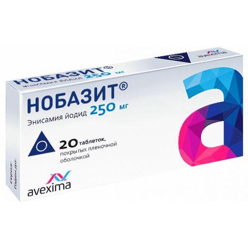 Нобазит, 250 мг, таблетки, покрытые оболочкой, 20шт.