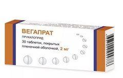 Вегапрат, 2 мг, таблетки, покрытые пленочной оболочкой, 30шт.