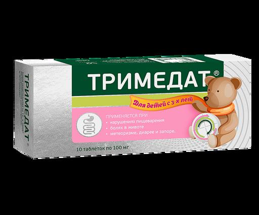 Тримедат, 100 мг, таблетки, 10шт.