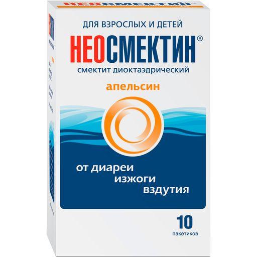 Неосмектин (апельсин), 3 г, порошок для приготовления суспензии для приема внутрь, от изжоги, вздутия, диареи, 3.76 г, 10шт.