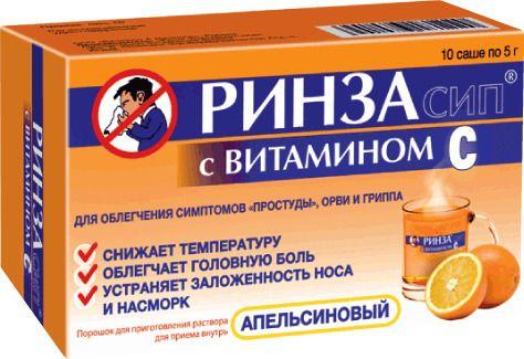 Ринзасип с витамином C, порошок для приготовления раствора для приема внутрь, со вкусом или ароматом апельсина, 5 г, 10шт.