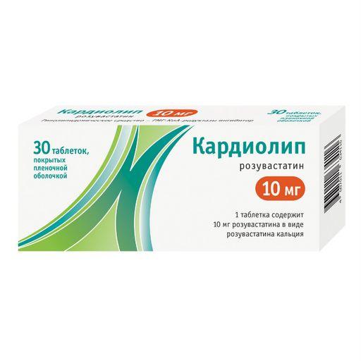 Кардиолип, 10 мг, таблетки, покрытые пленочной оболочкой, 30шт.