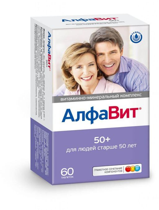 Алфавит 50+, таблетки в комплекте, 60шт.