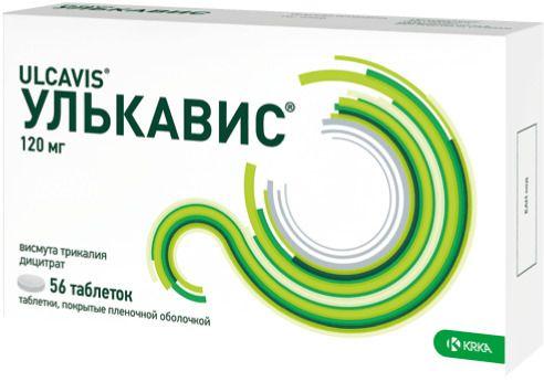 Улькавис, 120 мг, таблетки, покрытые пленочной оболочкой, 56шт.