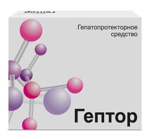 Гептор, 400 мг, таблетки, покрытые кишечнорастворимой оболочкой, 20шт.