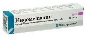 Индометацин (мазь), 10%, мазь для наружного применения, 40 г, 1шт.