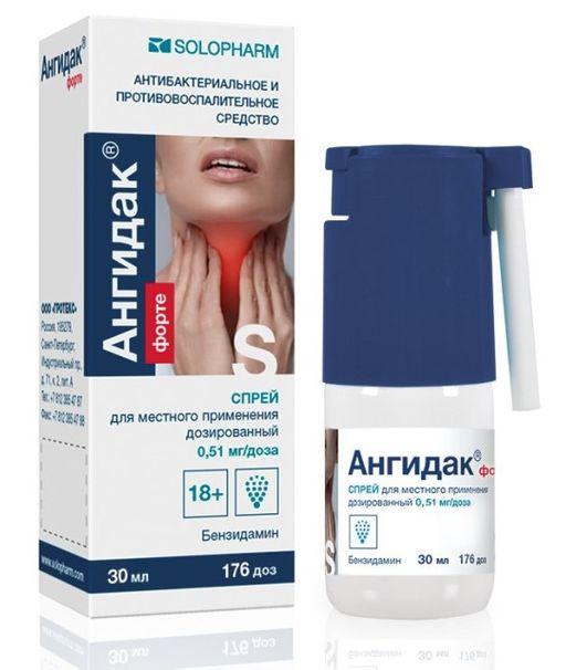 Ангидак форте, 0.51 мг/доза, спрей для местного применения, 176 доз, 30 мл, 1шт.