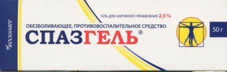 Спазгель, 2.5%, гель для наружного применения, 50 г, 1шт.