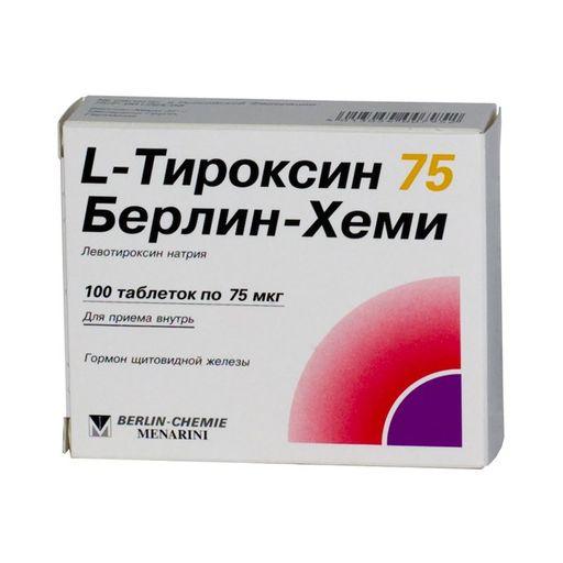 L-Тироксин 75 Берлин-Хеми, 75 мкг, таблетки, 100шт.