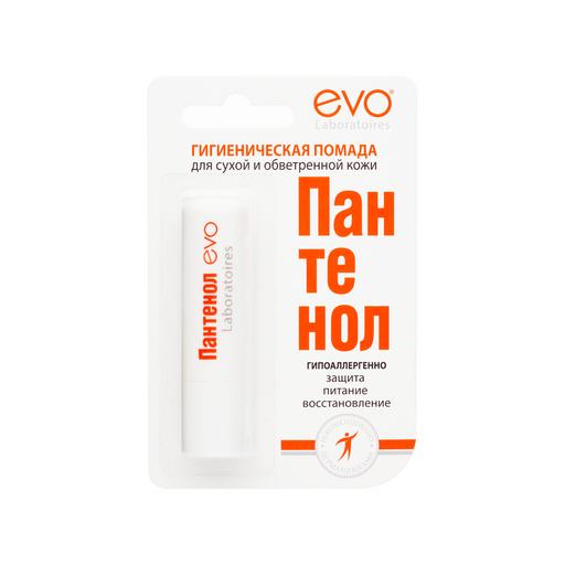 Пантенол EVO помада губная гигиеническая, 2.8 г, 1шт.