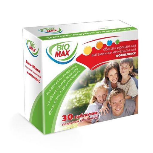 Био-Макс, таблетки, покрытые оболочкой, 30шт.
