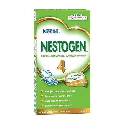 Nestogen 4, для детей с 18 месяцев, напиток молочный сухой, с пребиотиками и лактобактериями, 350 г, 1шт.