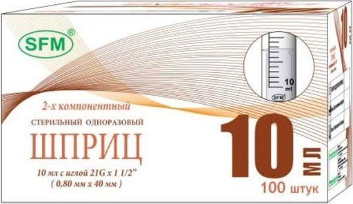 Шприц инъекционный одноразовый 10 мл двухкомпонентный, 10 мл, с иглой 0.80х40 мм (21G), 100шт.