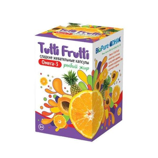 Tutti Frutti Омега 3, 500 мг, капсулы жевательные, 45шт.