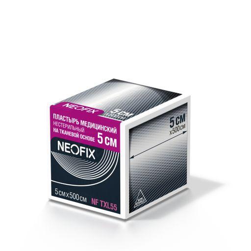 Neofix пластырь на тканевой основе, 5х500, пластырь медицинский, 1шт.