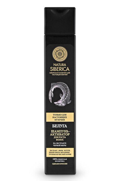 Natura Siberica Шампунь-активатор роста волос Белуга, шампунь, 250 мл, 1шт.
