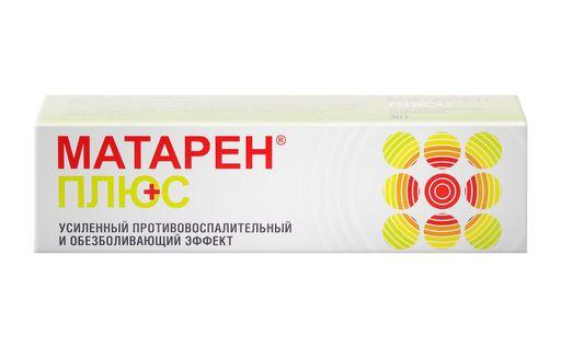 Матарен плюс, крем для наружного применения, 30 г, 1шт.