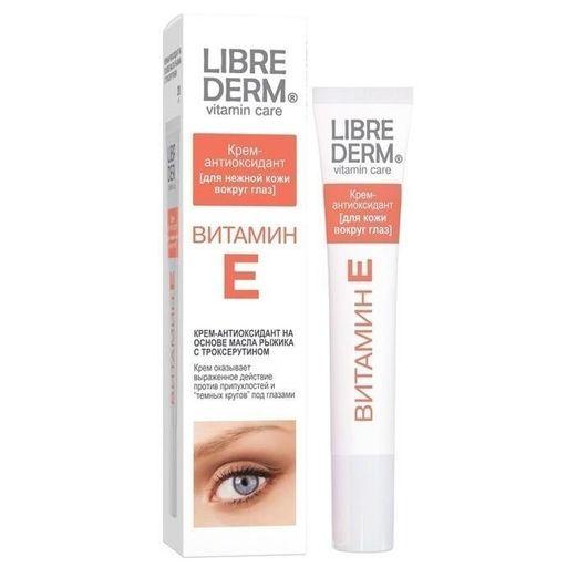 Librederm Витамин Е Крем-антиоксидант для кожи вокруг глаз, крем, 20 мл, 1шт.