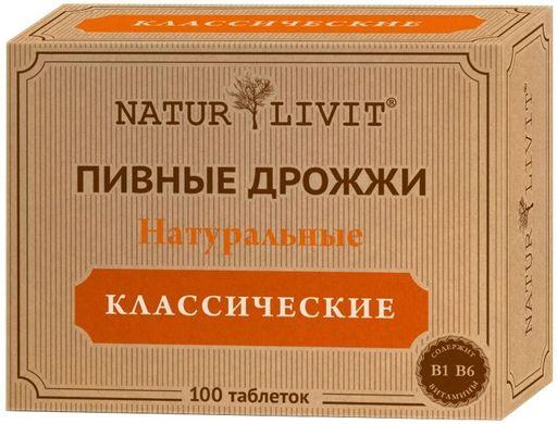 Natur Livit Пивные дрожжи классические, таблетки, 100шт.