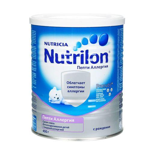 Nutrilon Пепти Аллергия, смесь молочная сухая, 400 г, 1шт.