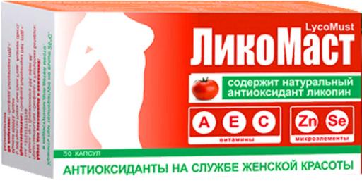 Ликомаст, 458 мг, капсулы, 30шт.