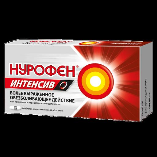 Нурофен Интенсив, 200 мг+500 мг, таблетки, покрытые пленочной оболочкой, 6шт.