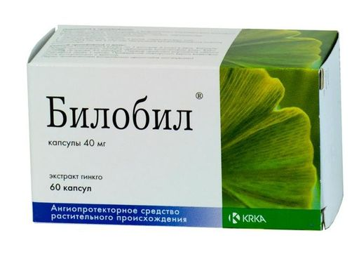 Билобил, 40 мг, капсулы, 60шт.