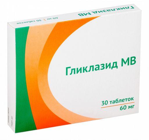 Гликлазид МВ, 60 мг, таблетки с модифицированным высвобождением, 30шт.
