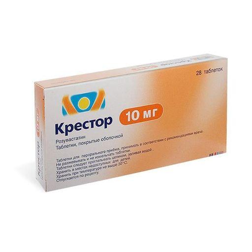 Крестор, 10 мг, таблетки, покрытые пленочной оболочкой, 28шт.