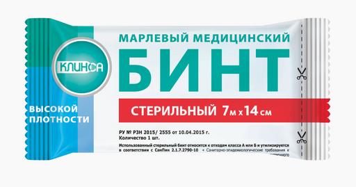 Клинса бинт марлевый стерильный, 7 мх14 см, 1шт.
