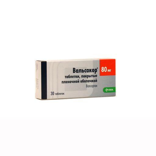 Вальсакор, 80 мг, таблетки, покрытые пленочной оболочкой, 30шт.