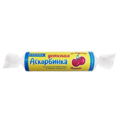 Витатека Аскорбинка с сахаром, таблетки, со вкусом или ароматом вишни, 10шт.