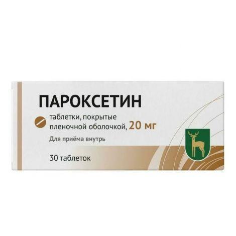 Пароксетин, 20 мг, таблетки, покрытые пленочной оболочкой, 30шт.