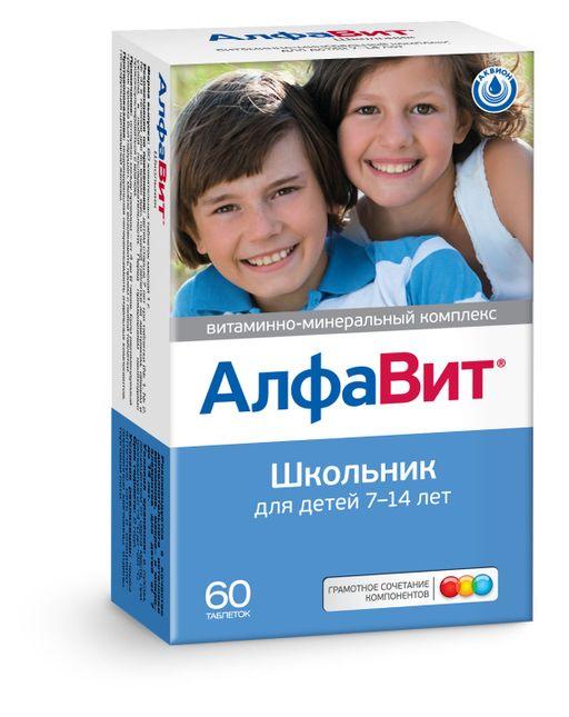 Алфавит Школьник, таблетки жевательные в комплекте, 60шт.